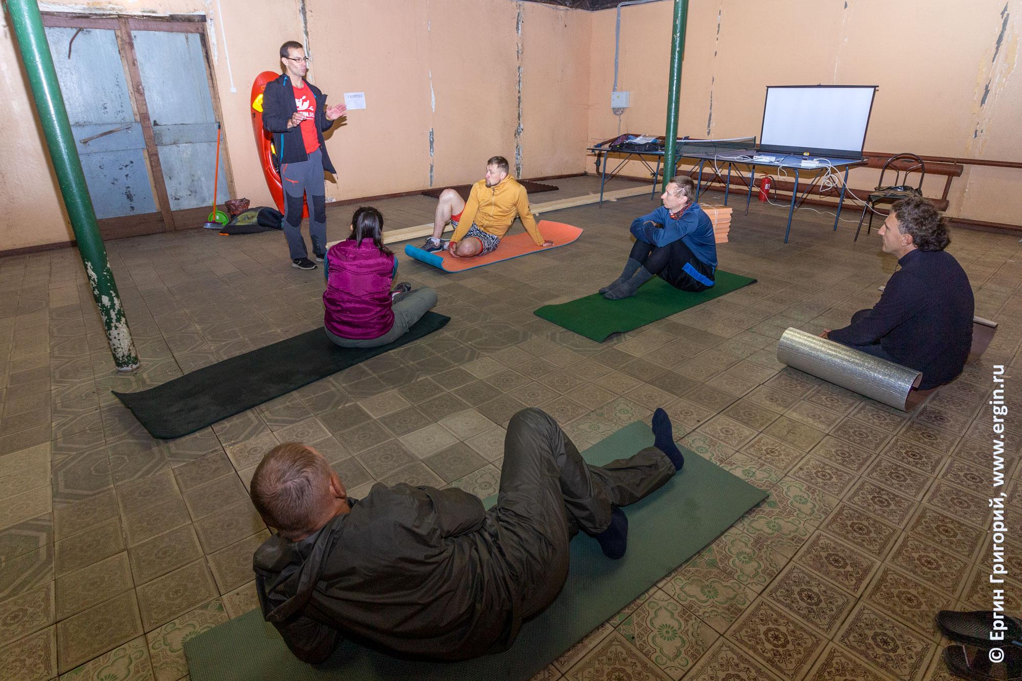 Сухая тренировка по эскимосскому перевороту