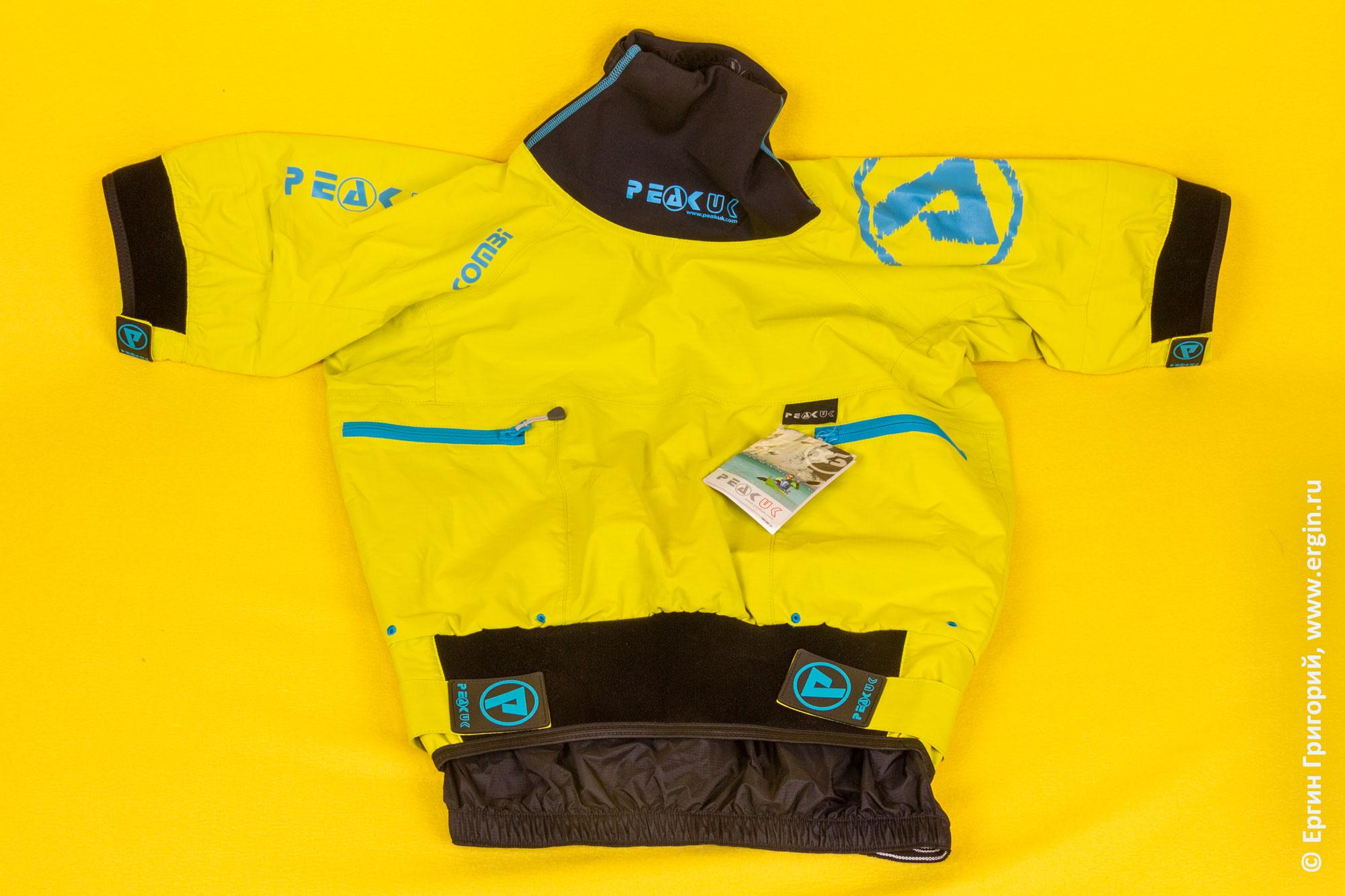 Куртка каякера PeakUk Combi с коротким рукавом