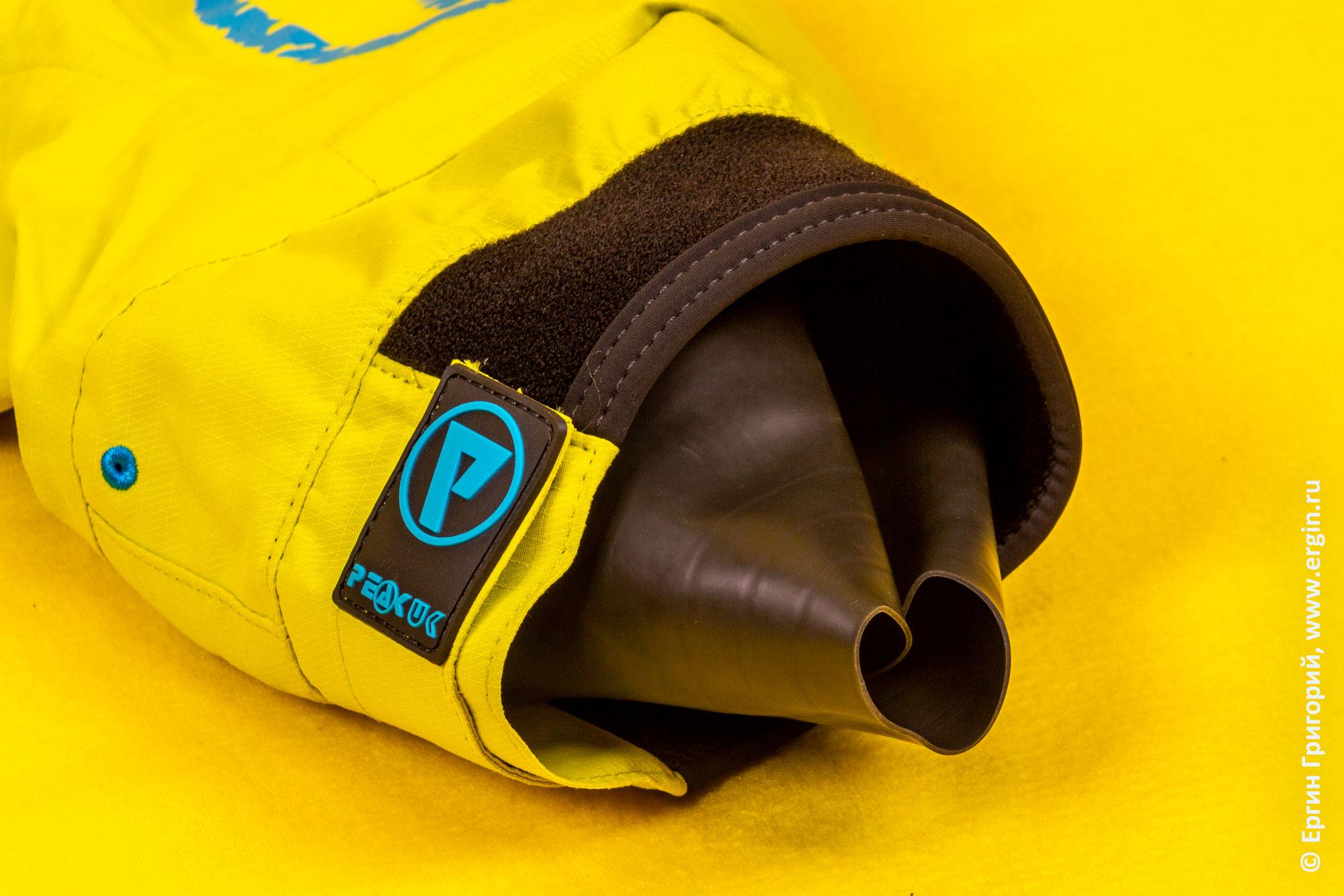 Латекс на рукавах куртки каякера PeakUk Combi