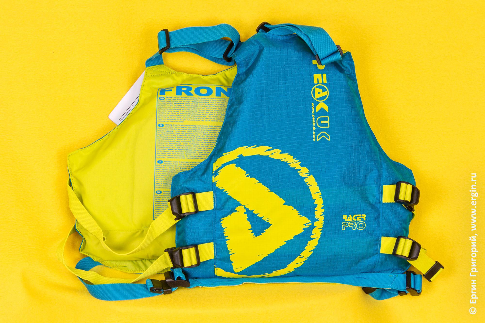Спасжилет PeakUk RACER PRO для каякинга: фристайла на бурной воде и гребного слалома