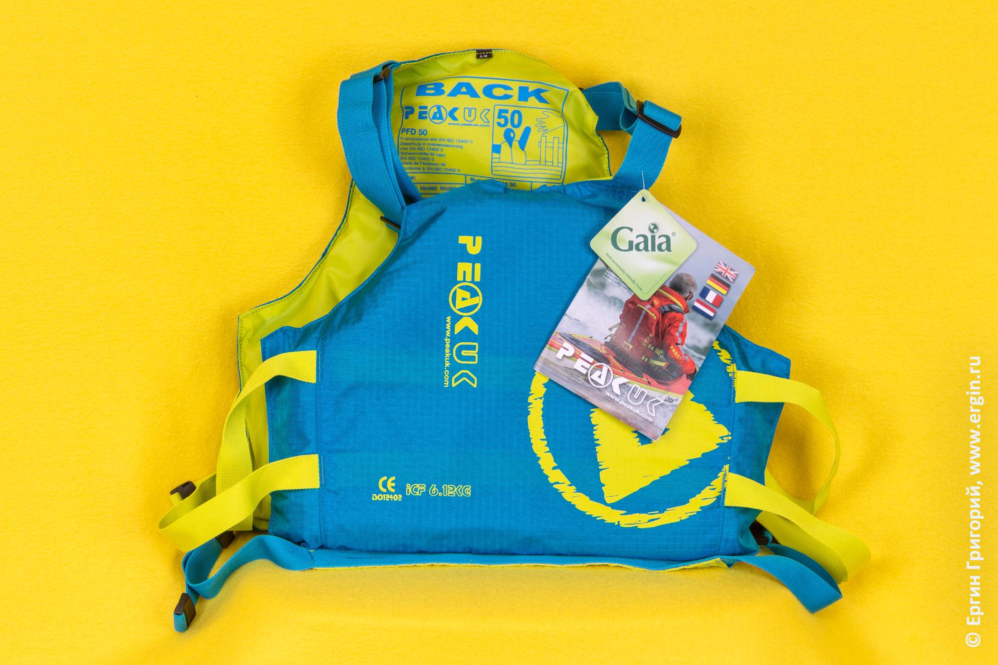 Спасжилет каякера PeakUk RACER PRO для гребного слалома и фристайла на бурной воде