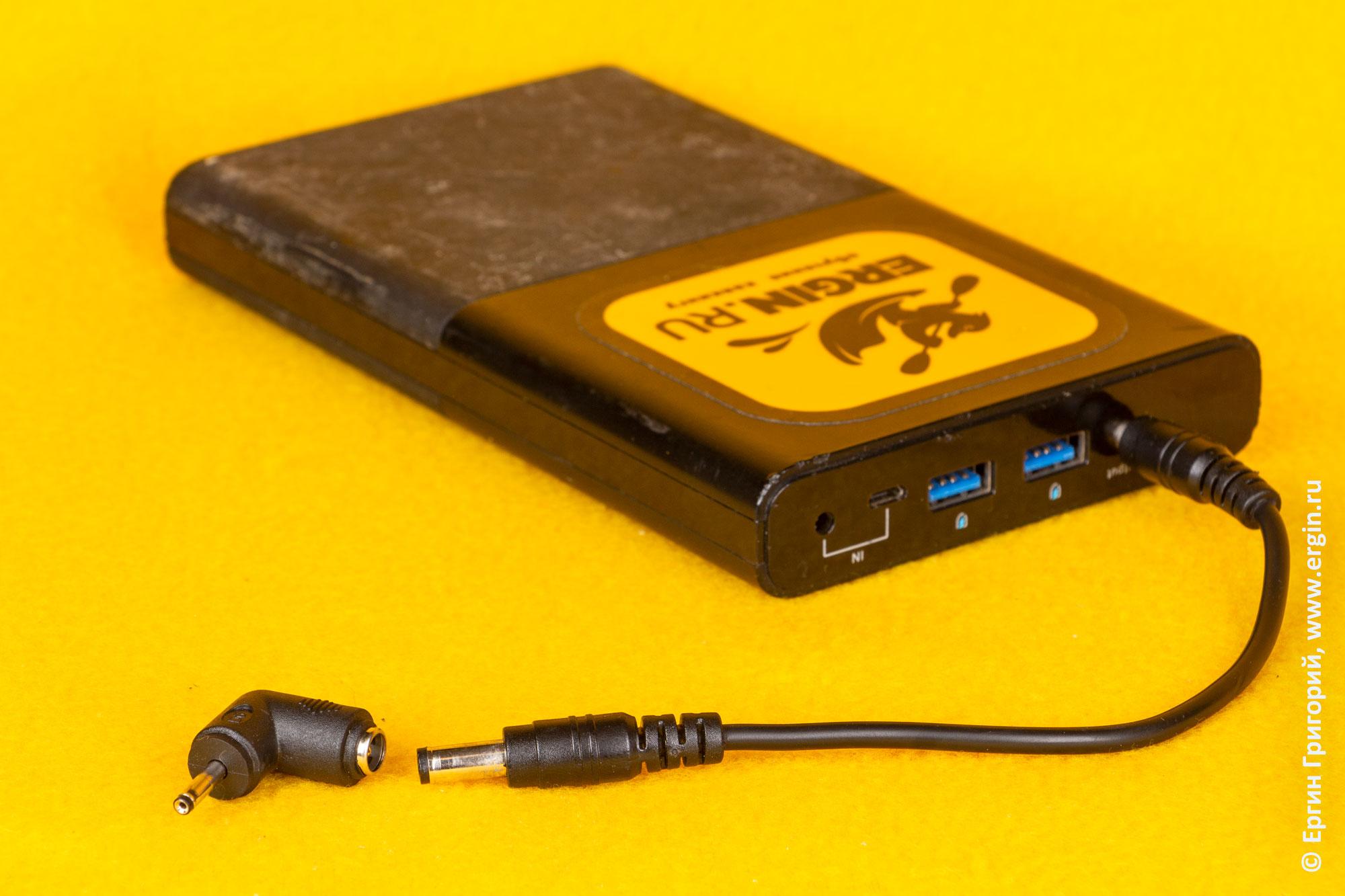 Пауэрбанк Vinsinc с адаптером питания для ноутбука ACER Swift-3 SF314-57G-764E