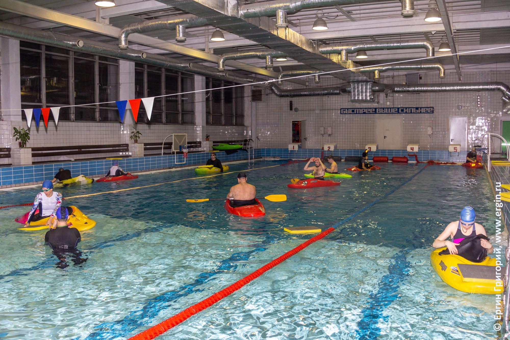 Каякинг в бассейне: начинающая группа