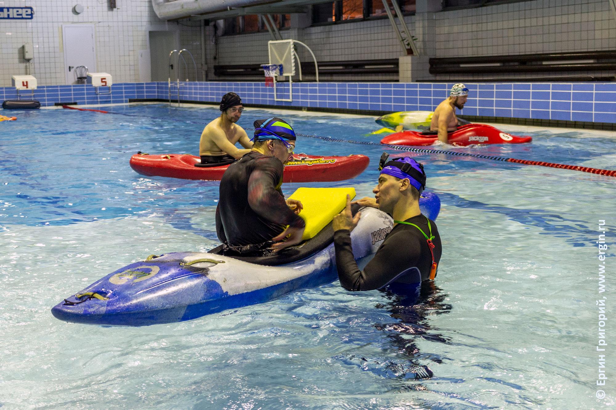 Групповые тренировки по обучению эскимосскому перевороту на каяке в бассейне