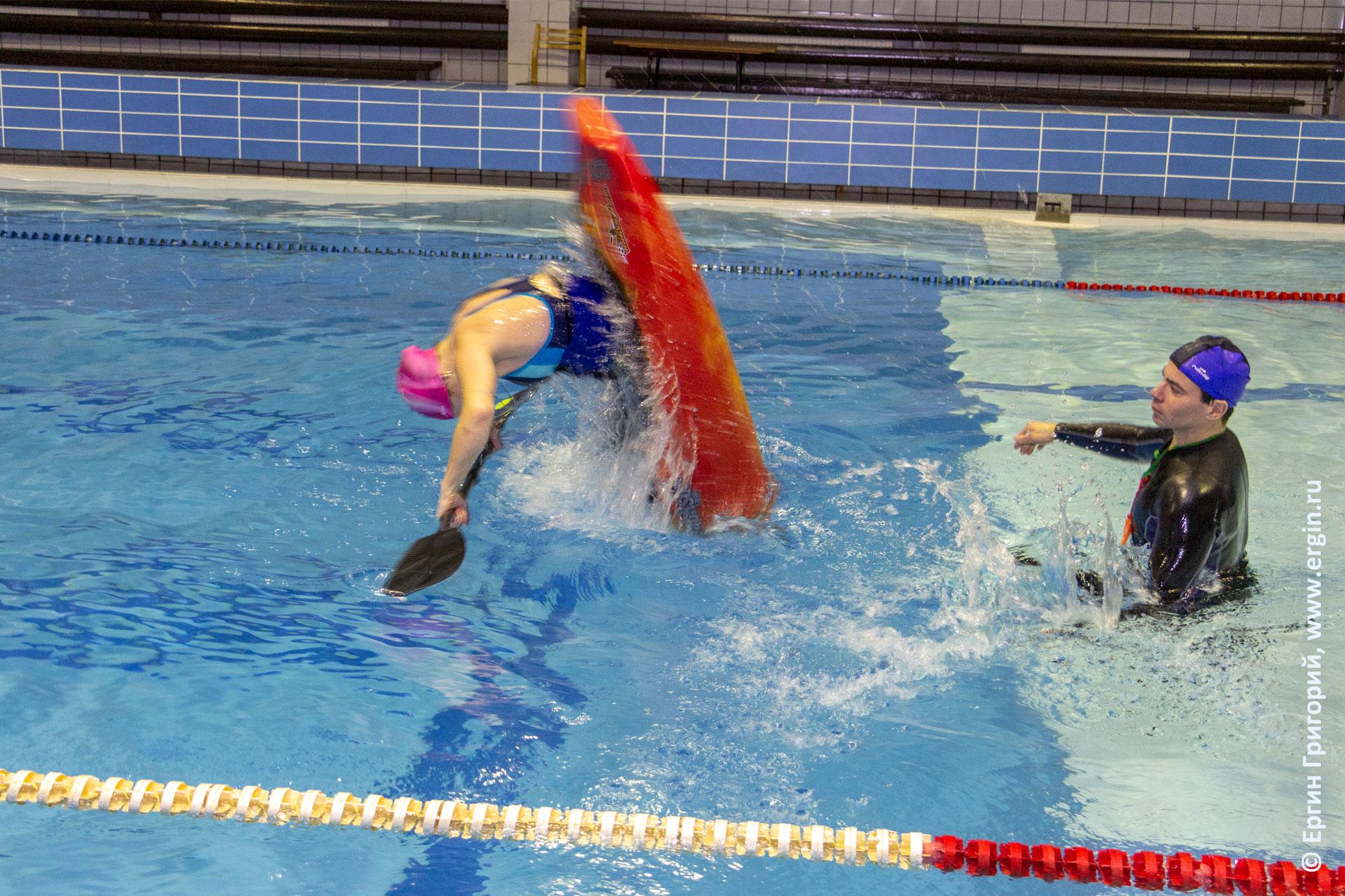 Персональная тренировка по фристайл-каякингу в бассейне