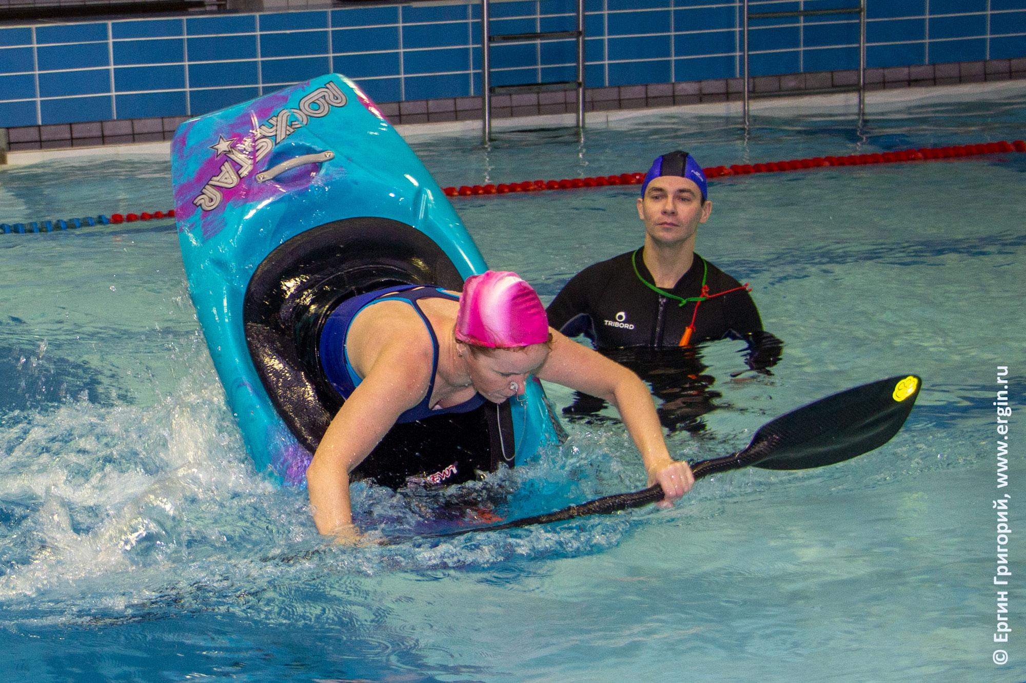 Личная тренировка по каякингу в бассейне