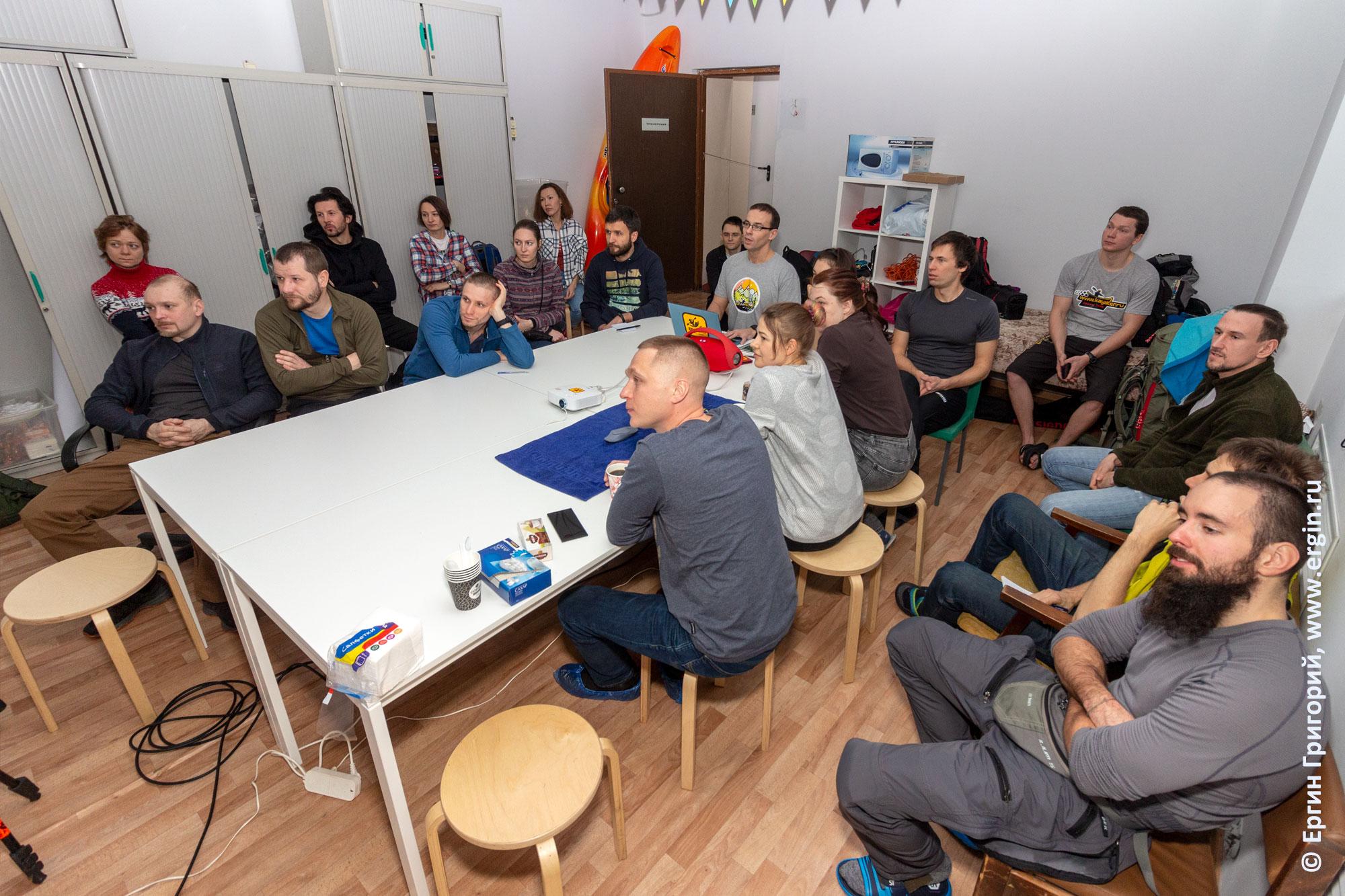 Обучение каякингу на теоретическом семинаре по бурной воде