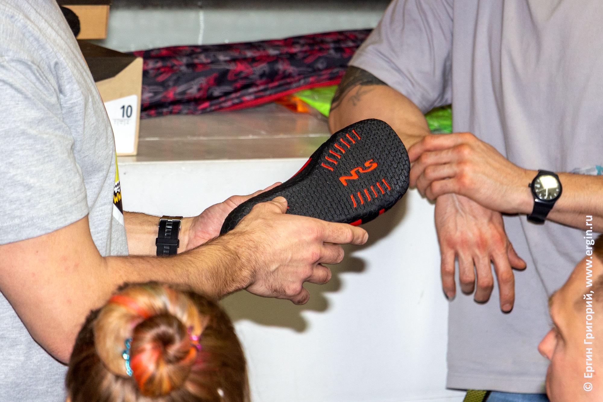 Обувь для каякера