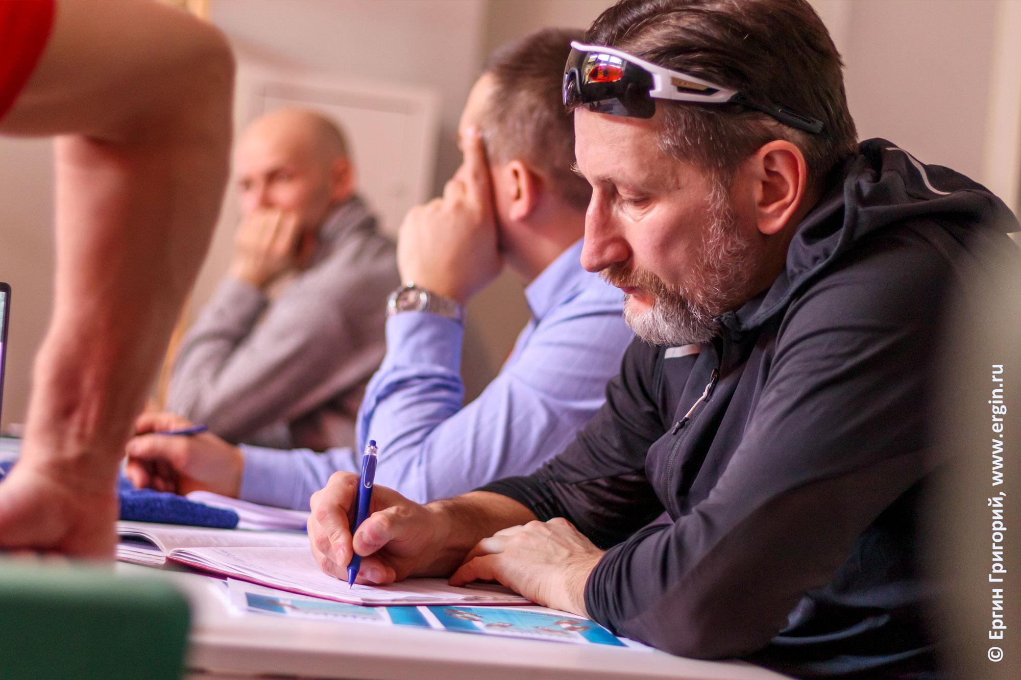 Конспектирование семинара по особенностям бурной воды