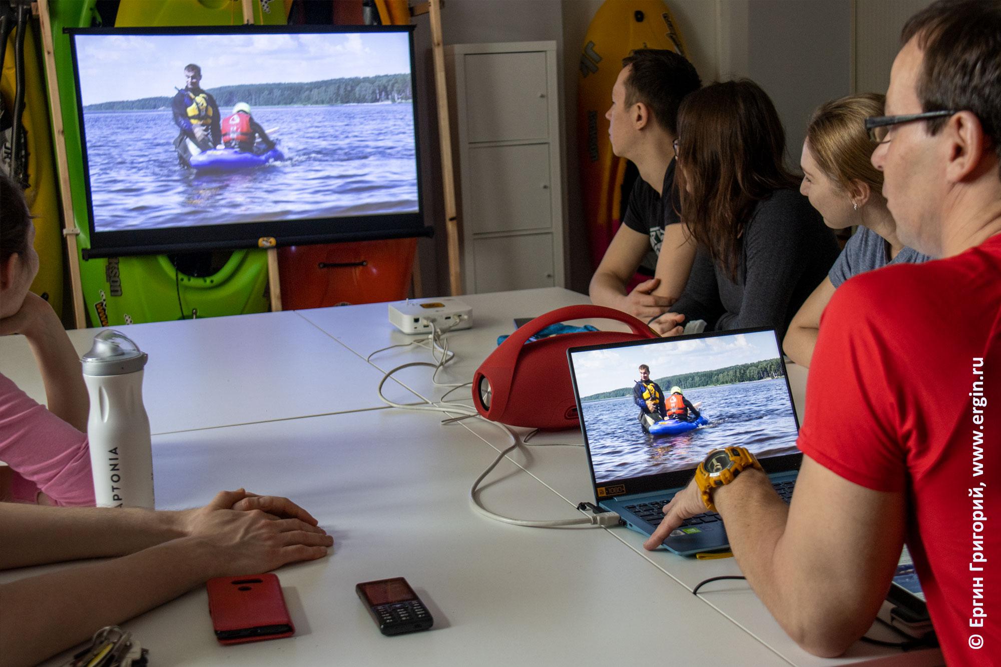 Видео семинара по эскимосскому перевороту