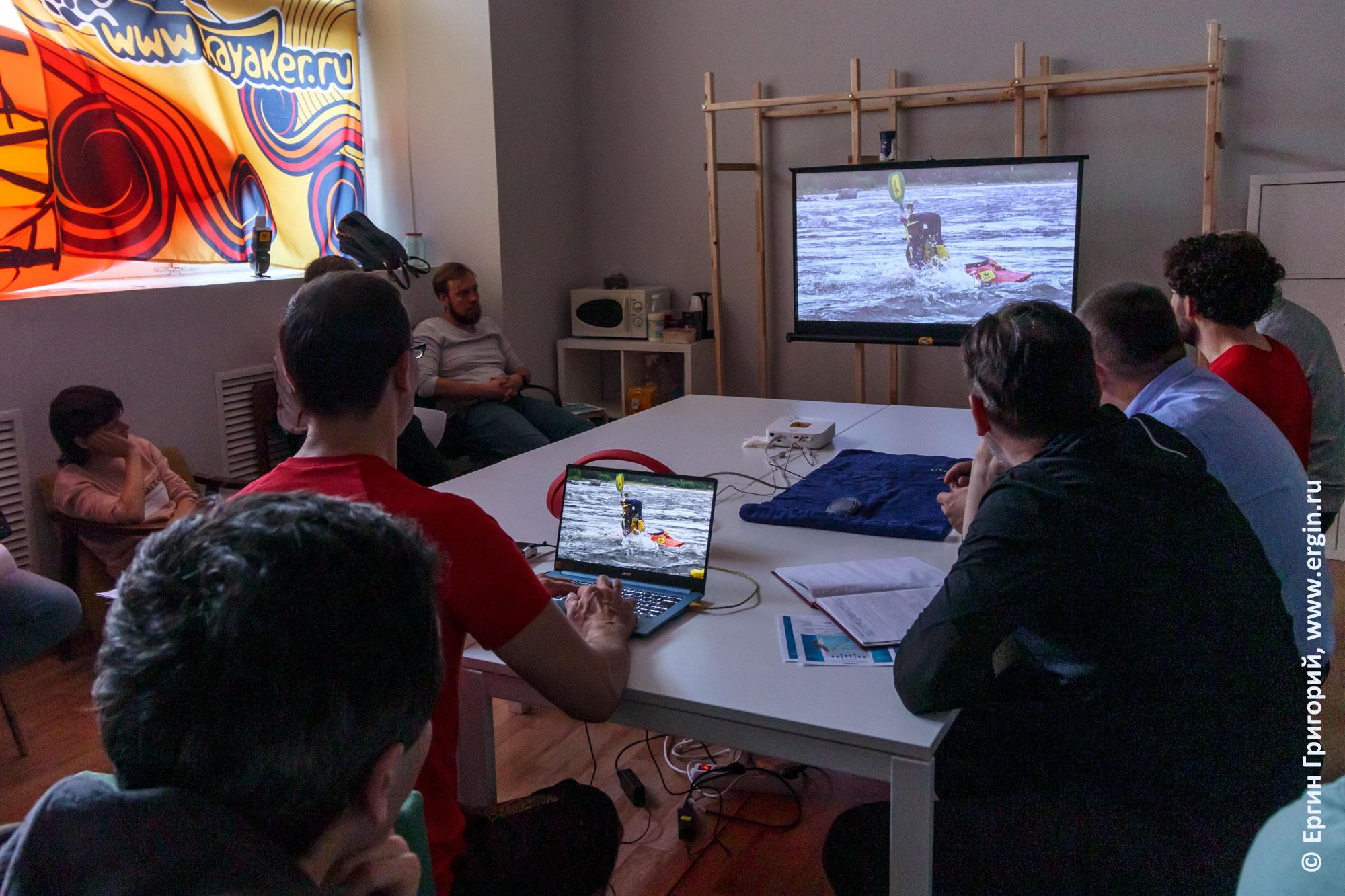 Показ видеоряда семинара об особенностях бурной воды