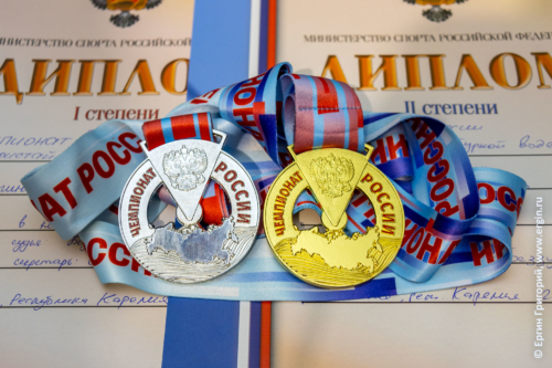 Медали за 1-е и 2-е место в Чемпионате России по фристайлу на бурной воде