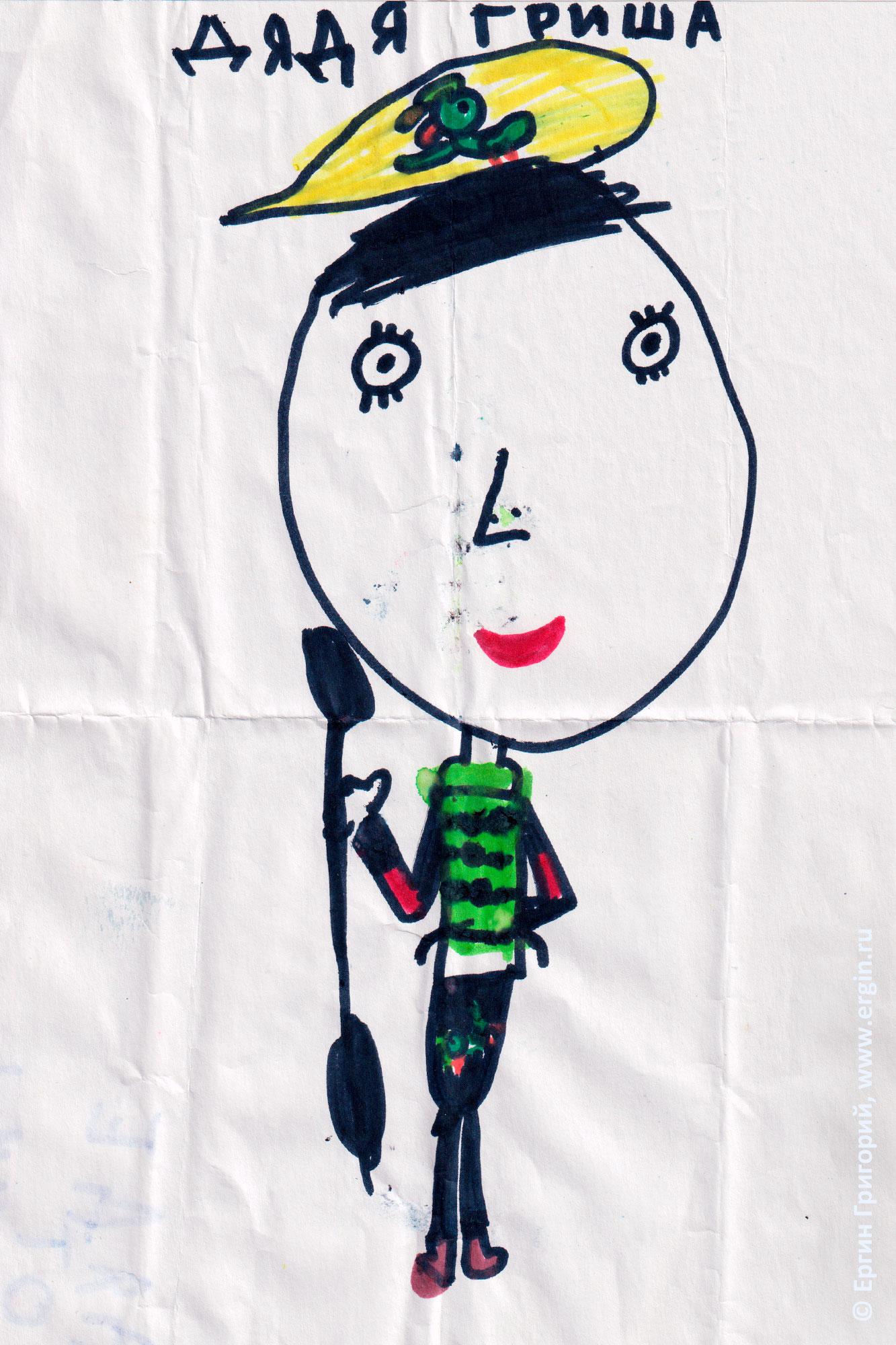 Каякер, нарисованный ребенком