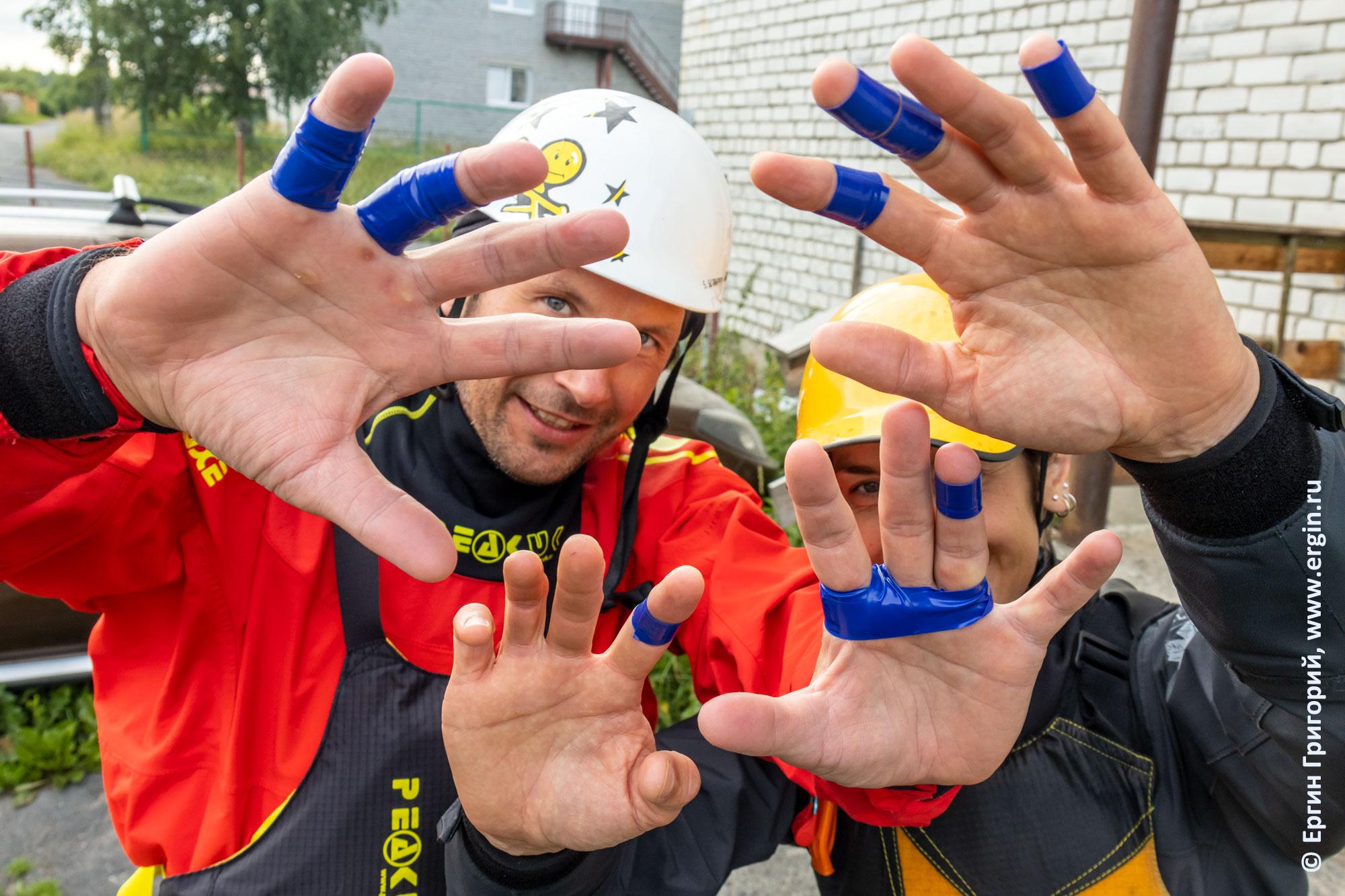 Руки каякеров с мозолями в изоленте