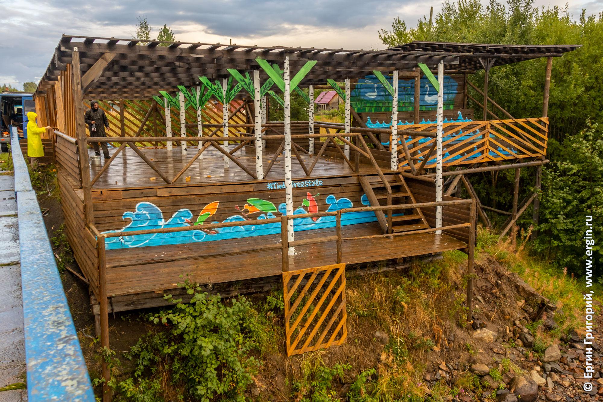 Тивдия - почти финальный вид спортивных построек на берегу Тивдийки после благоустройства