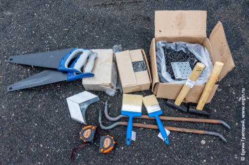 Инструменты для работы в Тивдии