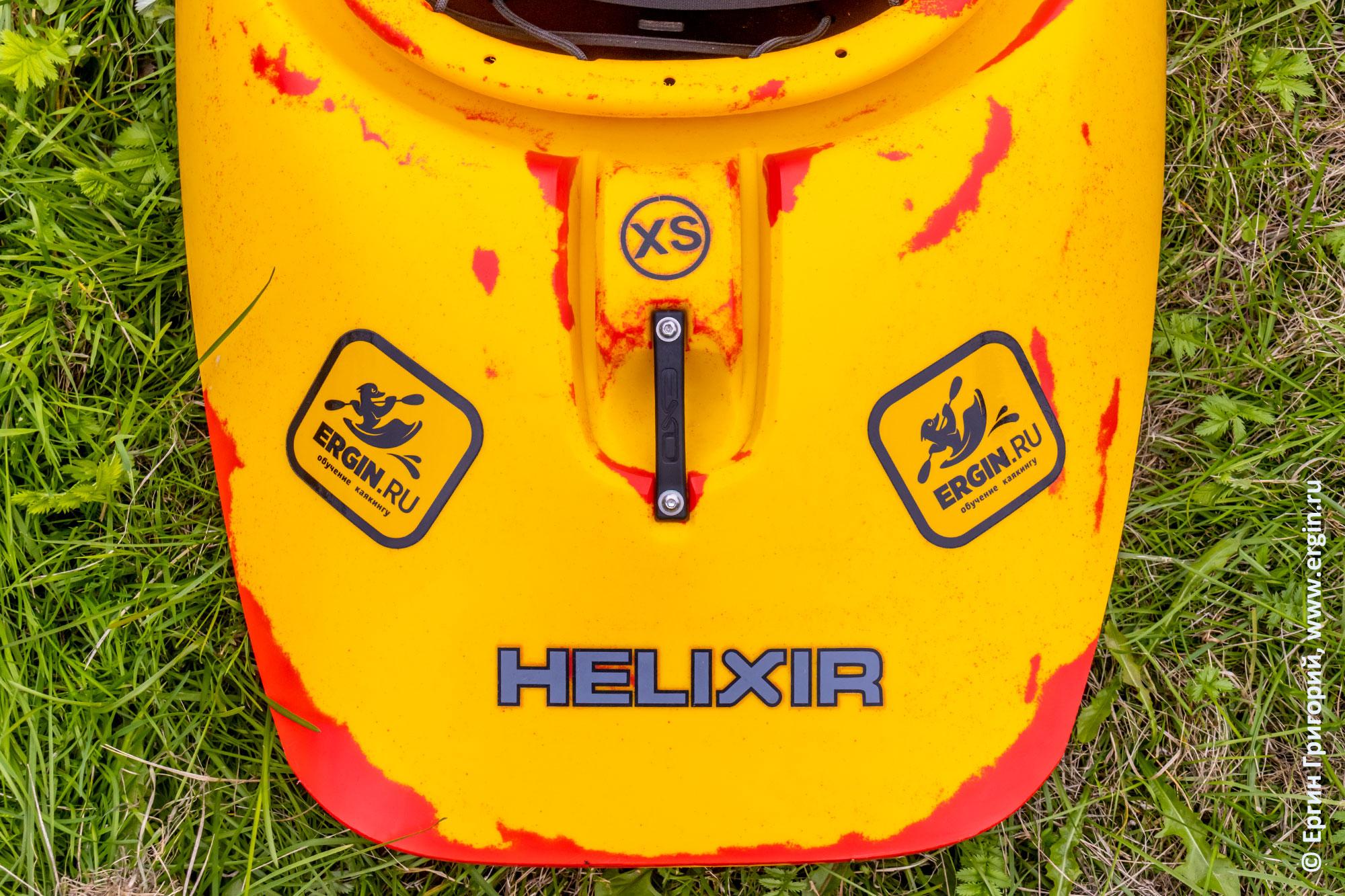 Корма каяка EXO Guigui-prod Helixir XS