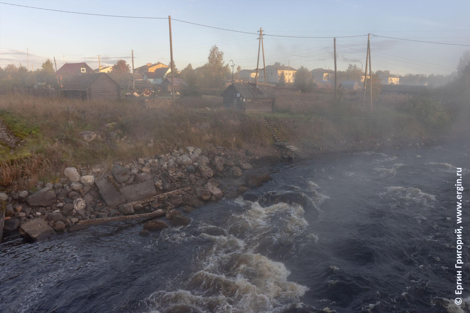 Туман над рекой Тивдийкой