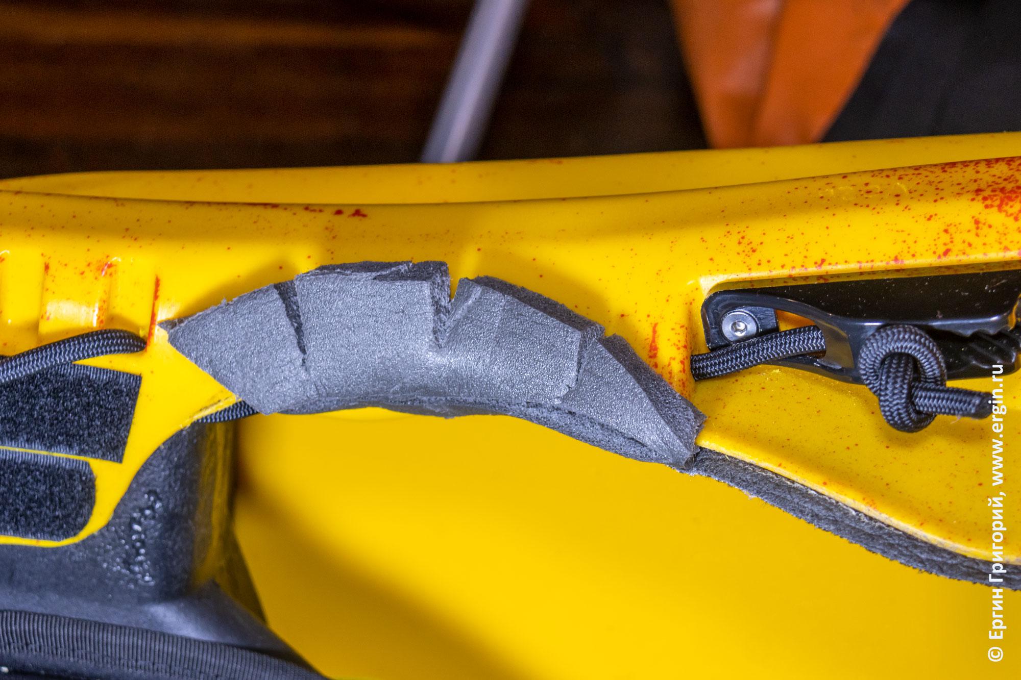Пена на вырезе под бедро у  EXO Guigui-prod Helixir XS